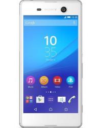 Мобильный телефон Sony E5633 (White) Xperia M5 Dual