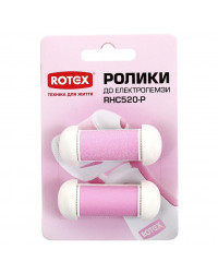 Rotex Ролики к RHC520-P