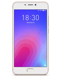 Мобильный телефон Meizu M6 16GB gold
