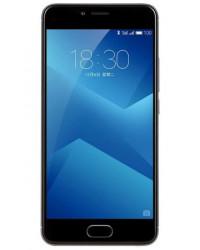 Мобильный телефон Meizu M5s 32Gb sliver