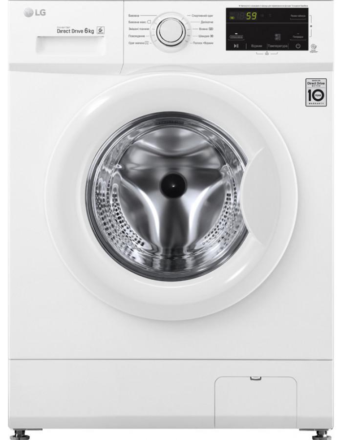 Стиральная машина LG FH0J3NDN0