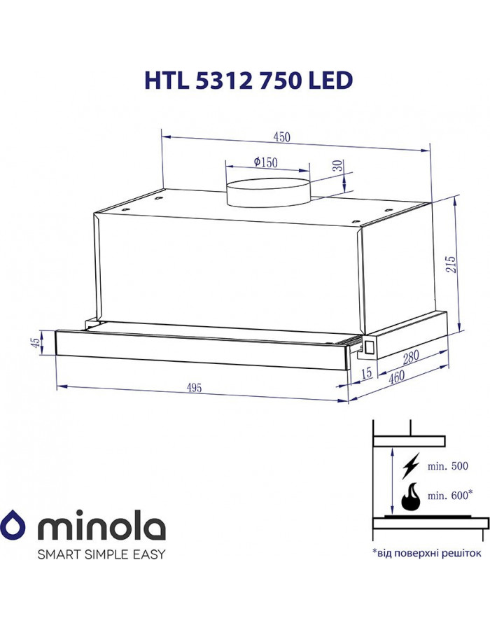 Вытяжка Minola HTL 5312 I 750 LED