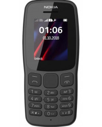 Мобильный телефон Nokia 106 DS NEW Grey