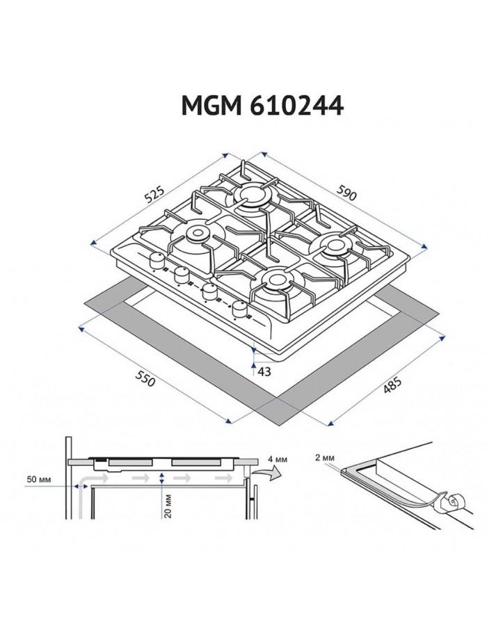 Варочная поверхность Minola MGM 610244 IV