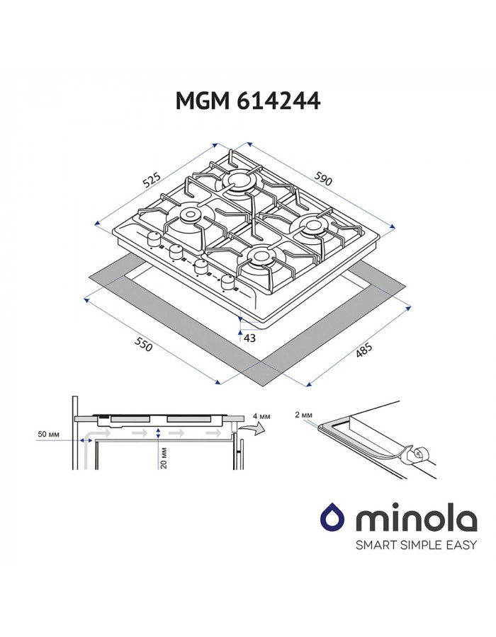 Варочная поверхность Minola MGM 614244 BL
