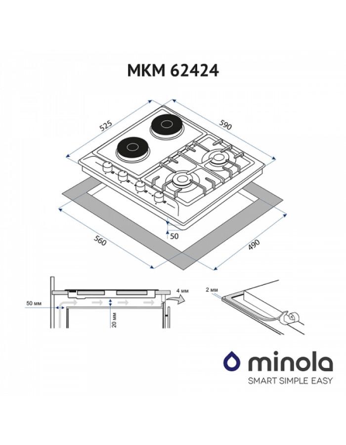 Варочная поверхность Minola MKM 62424 BL