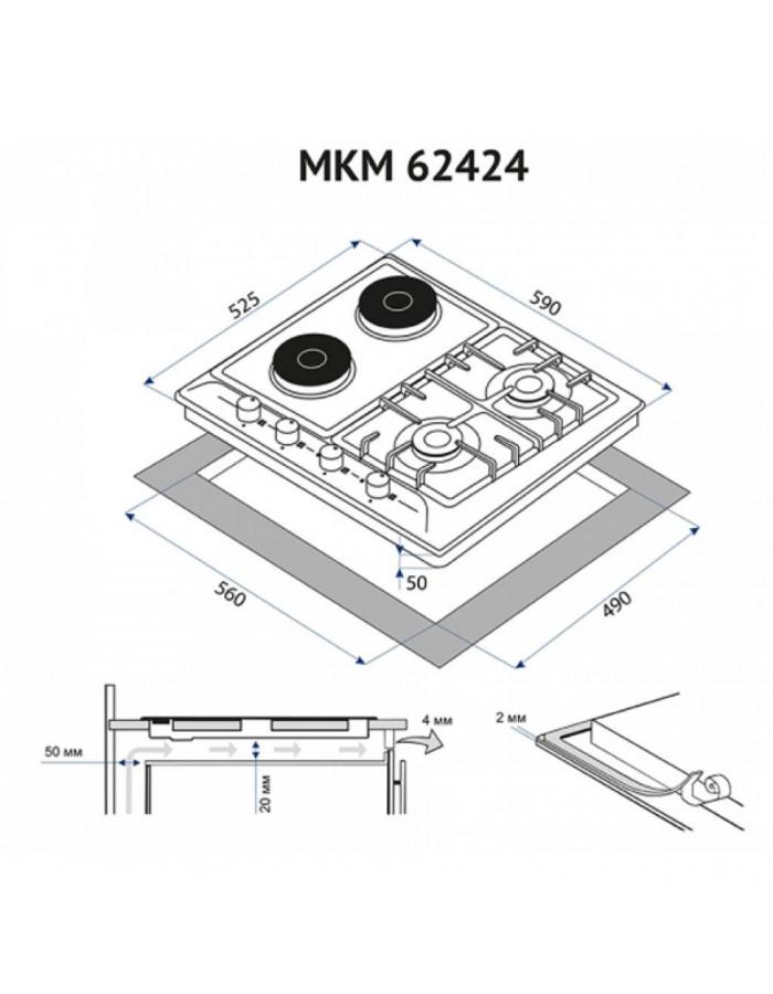 Варочная поверхность Minola MKM 62424 WH
