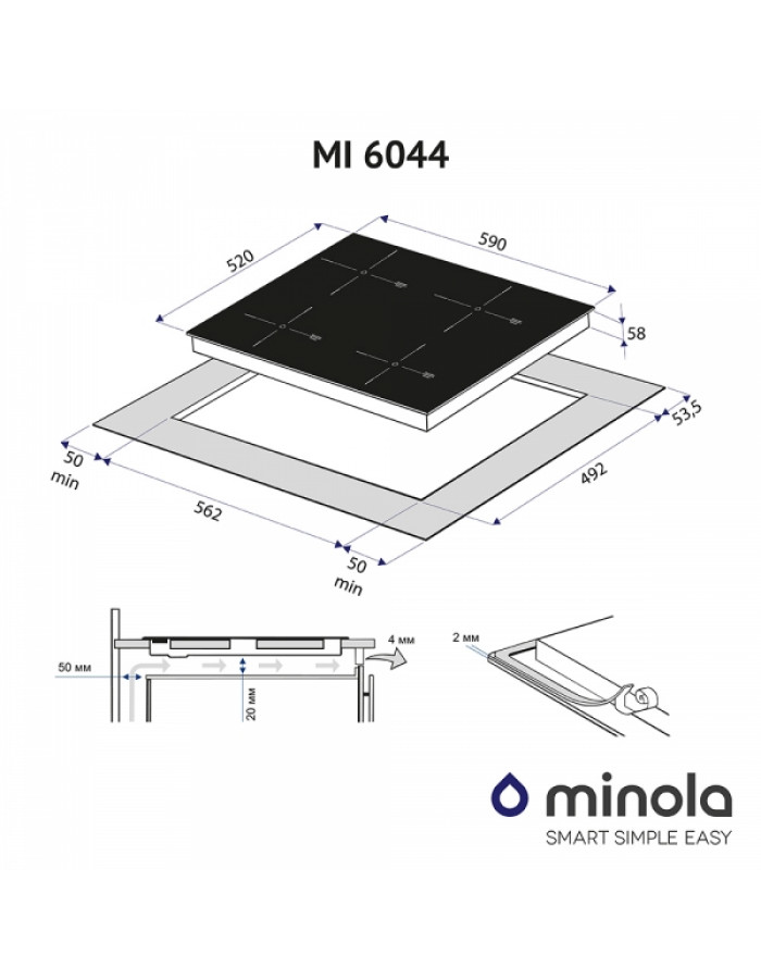 Варочная поверхность Minola MI 6044 GOLD