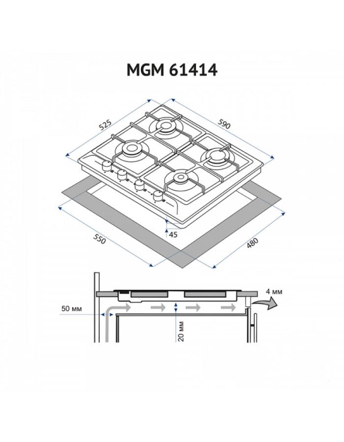 Варочная поверхность Minola MGM 61414 WH