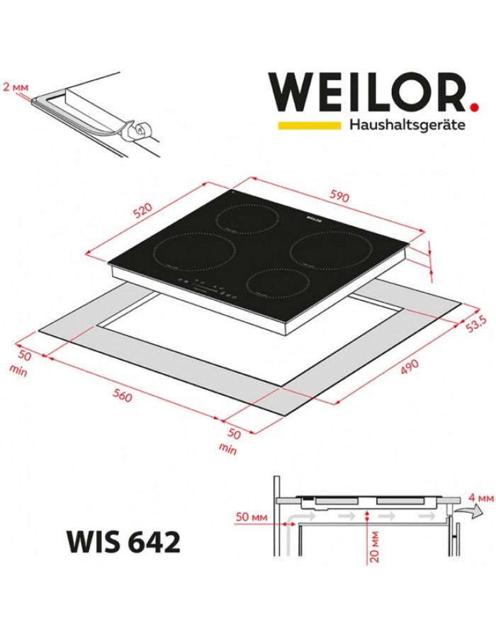 Варочная поверхность Weilor WIS 642 BLACK