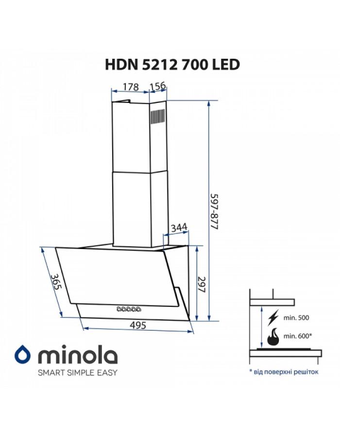 Вытяжка Minola HDN 5212 WH 700 LED