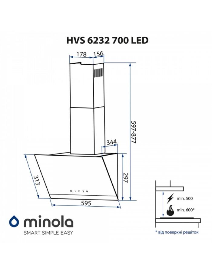 Вытяжка Minola HVS 6232 WH/INOX 700 LED