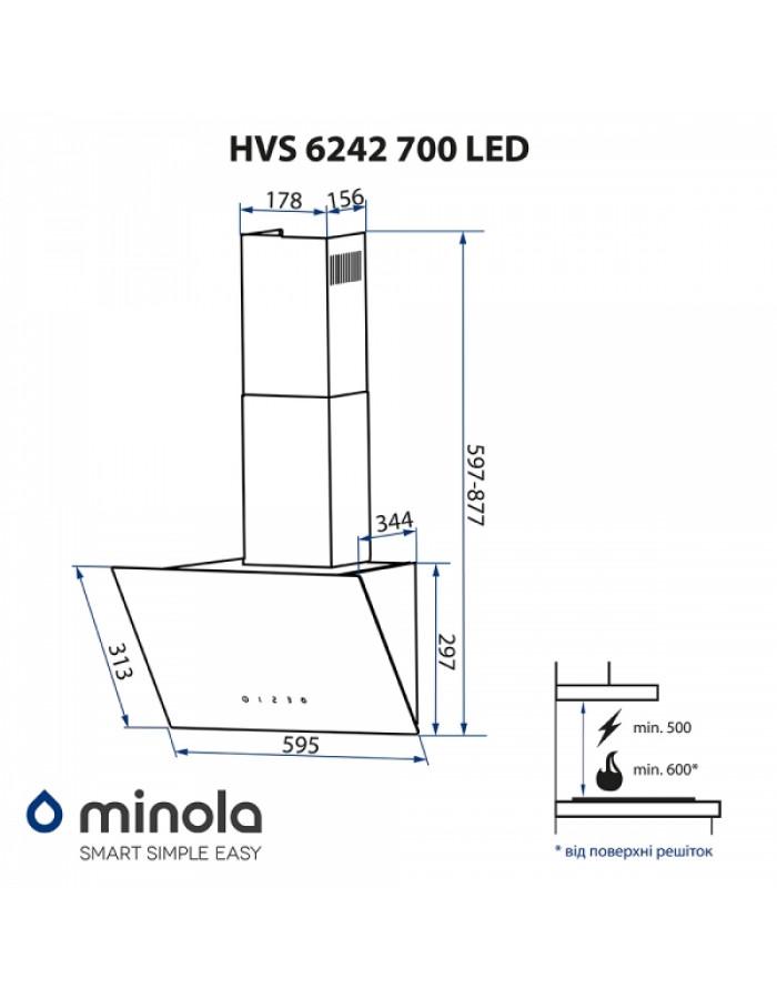 Вытяжка Minola HVS 6242 WH 700 LED
