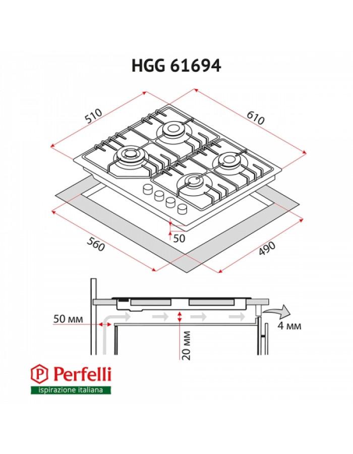 Варочная поверхность Perfelli HGG 61694 WH