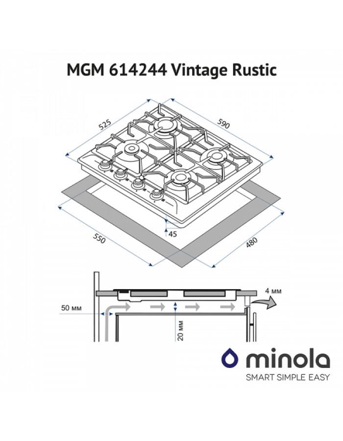Варочная поверхность Minola MGM 614244 IV Vintage Rustic