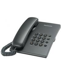 Телефон Panasonic KX-TS 2350 UAB